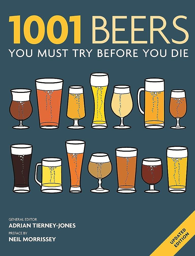 量で試すサイドボード1001 Beers: You Must Try Before You Die (English Edition)