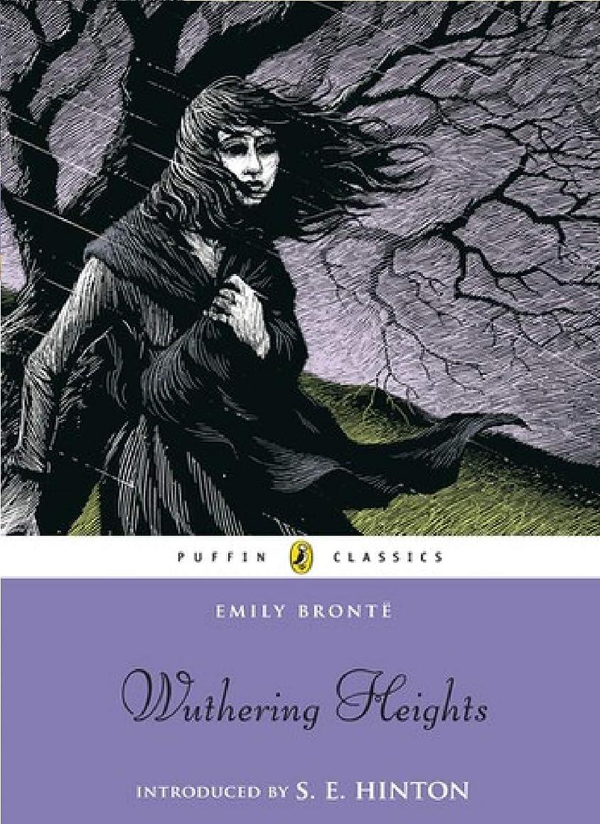 真似る実現可能取り出すWuthering Heights (English Edition)
