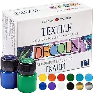 Teinture acrylique pour tissu de haute qualité–Au choix:6ou 12couleurs de 20ml–Couleurs de tissus résistantes au l...