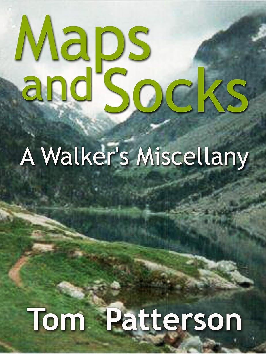 衝動専門リフレッシュMAPS and SOCKS - A Walker's Miscellany (English Edition)