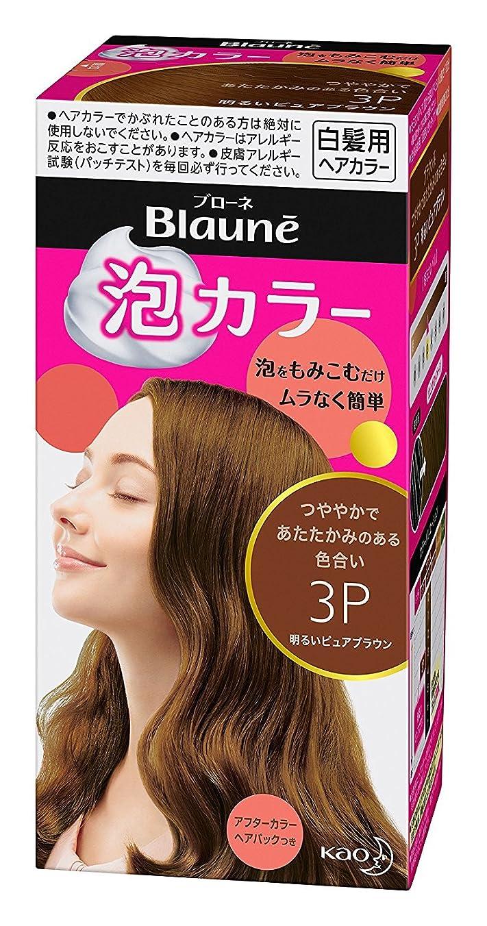 提案パイプラインリップ【花王】ブローネ泡カラー 3P 明るいピュアブラウン 108ml ×5個セット