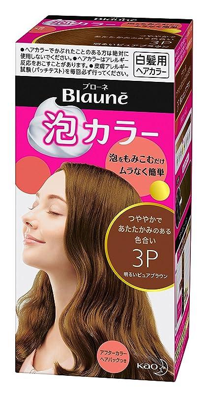 確かなマティス主人【花王】ブローネ泡カラー 3P 明るいピュアブラウン 108ml ×20個セット