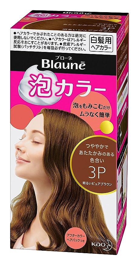 ピッチイブタックル【花王】ブローネ泡カラー 3P 明るいピュアブラウン 108ml ×5個セット