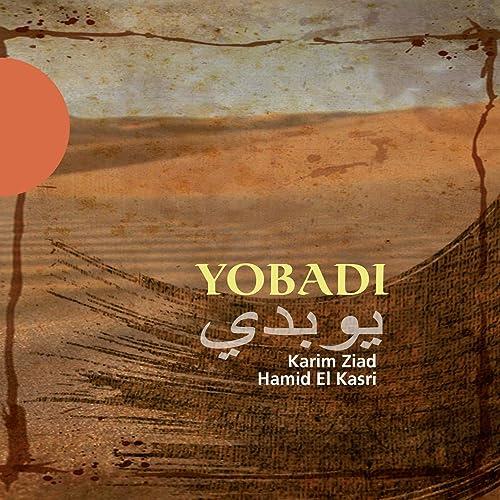 hamid el kasri yobadi