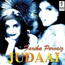Best fariha pervaiz songs mp3 Reviews