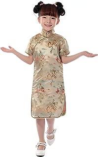 ACVIP Toddler Little Girl's Pheonix Dragons Brocade Satin Short Sleeves Qipao Dress