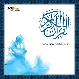 Al Quran Ul Hakim Para 7, Pt. 2
