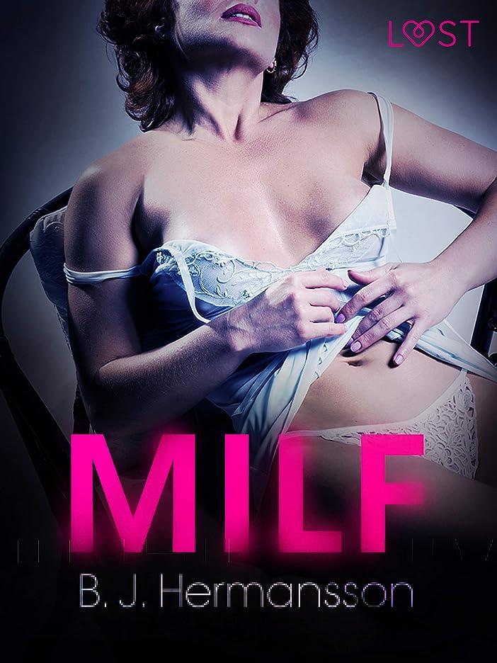 吐き出す襟書店MILF - eroottinen novelli (Finnish Edition)