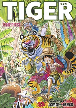 ONEPIECE COLORWALK Vol.9 TIGER Illustration Collection Art Book [Softcover Japanese Edition]