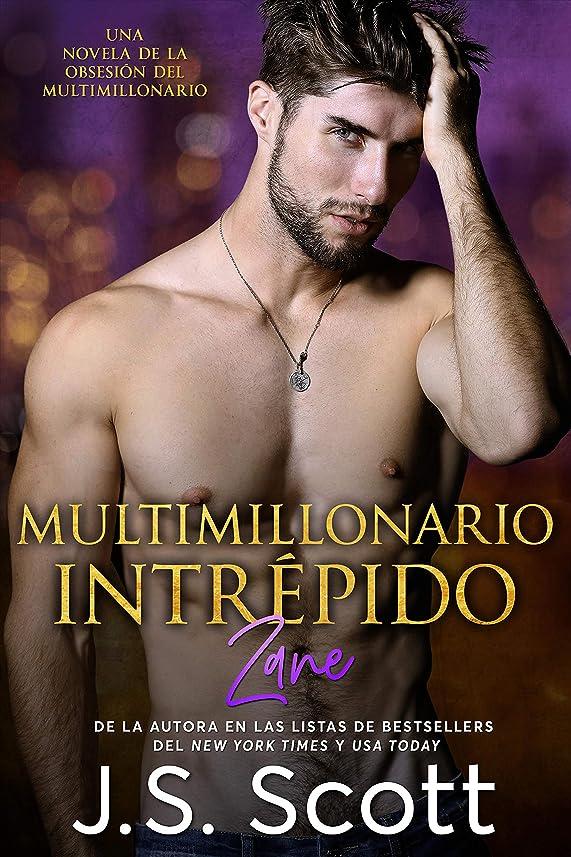 残る水族館超高層ビルMultimillonario Intre?pido ~ Zane: La Obsesión del Multimillonario (Spanish Edition)