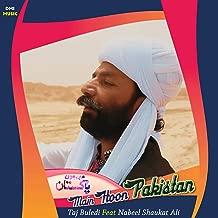 Pakistan Zindabad (Balochi)