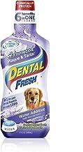 مواد افزودنی آب شیرین دندان - پلاک پیشرفته و فرمول تارتار برای سگها - از نظر بالینی اثبات شده ، به گلدان مخصوص حیوان خانگی اضافه کنید تا دندان های خود را سفید کنند ، نفس بد را از بین ببرید و سلامت دهان را بهبود می بخشد (17oz)