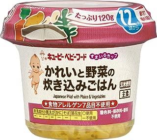 キユーピー すまいるカップ かれいと野菜の炊き込みごはん 120g (12ヵ月頃から)×4個