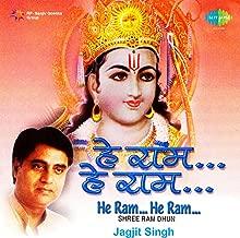 He Ram He Ram