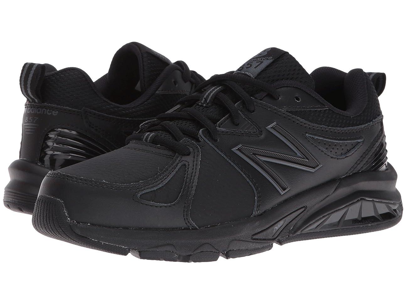 一般的に寝てる強度(ニューバランス) New Balance レディーストレーニング?競技用シューズ?靴 WX857v2 Black/Black 11 (28cm) 2A - Narrow