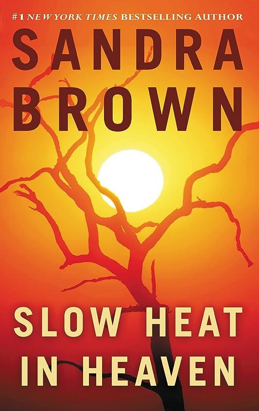 ヒューバートハドソンほとんどの場合泣くSlow Heat in Heaven (English Edition)