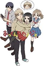 「あっくんとカノジョ」Blu-ray 第1巻