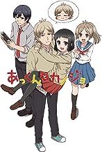 「あっくんとカノジョ」DVD 第1巻