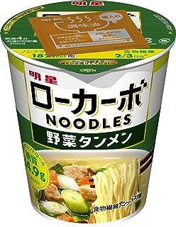 明星 ローカーボNOODLES 野菜タンメン 57g ×12個
