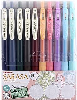 ゼブラ ジェルボールペン サラサクリップ 0.5 10色 仏像なぞり塗り絵付 JJ15-10C-BN