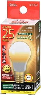 オーム電機 LED電球 小形(25形相当/245lm/電球色/E17/広配光230°/密閉器具対応/断熱材施工器具対応) LDA2L-G-E17 IH92