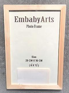 برواز خشبي 20 × 30 بيج خشبي