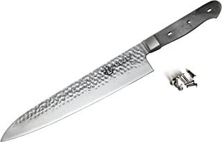 KATSURA Woodworking Project kit Japanese VG-10 67 Layers Hammered Damascus Steel 10.5 inch Gyuto Chef Knife Blank Kit woodworker with Nice Gift Box