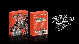 角刈書店 ボードゲーム スーパーススルスープ