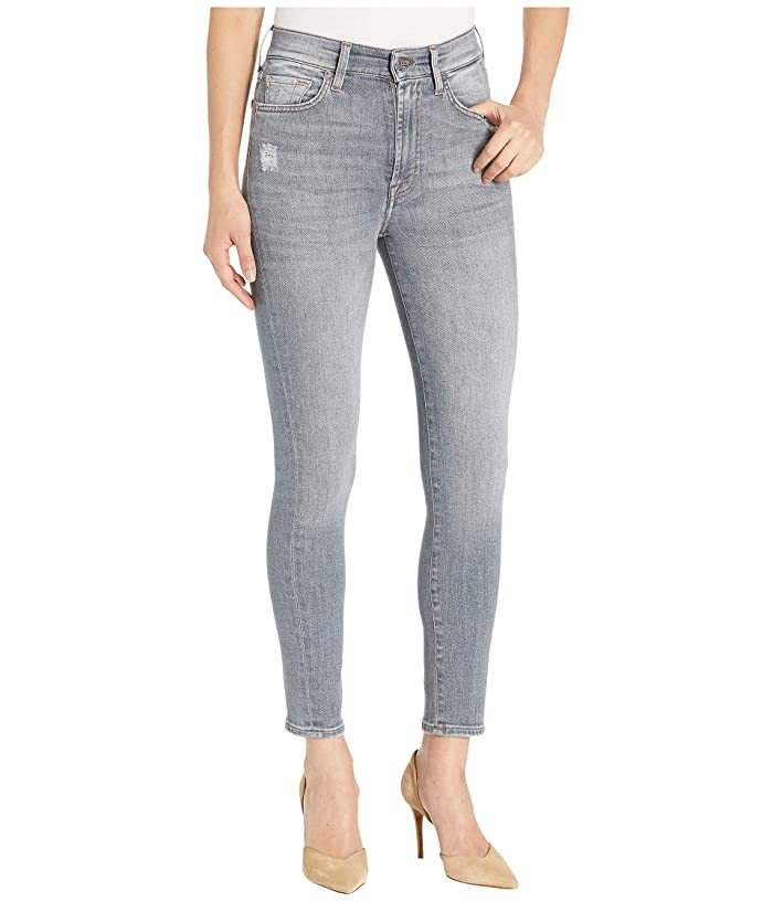 7 For All Mankind  High-Waist Ankle Skinny in Drifted (Drifted) Womens Jeans