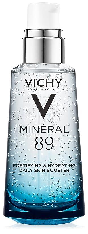 ひねりイチゴ農奴Vichy Mineral 89 Fortifying, Hydrating & Plumping Daily Skin Booster, Face Moisturizer with Hyaluronic Acid, 1.67 Fl. Oz.