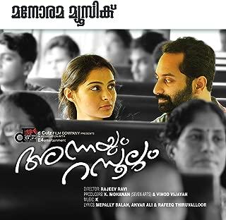 Annayum Rasoolum (Original Motion Picture Soundtrack)