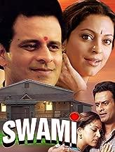 Swami (English Subtitles)