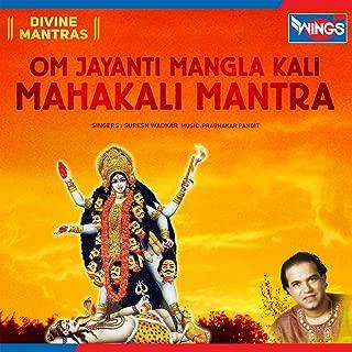 Om Jayanti Mangla Kali Mahakali Mantra