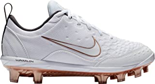 Nike New Womens Hyperdiamond 2 Pro MCS Softball Cleats White/Gold - Choose Size!