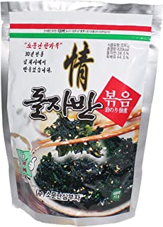 Sambuja Seasoned Seaweed Stir Fry, 70g