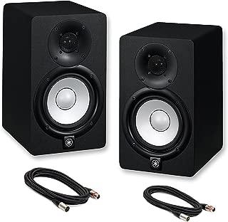 雅马哈 HS5 Powered Bi-Amplified Studio Monitor (PAIR)