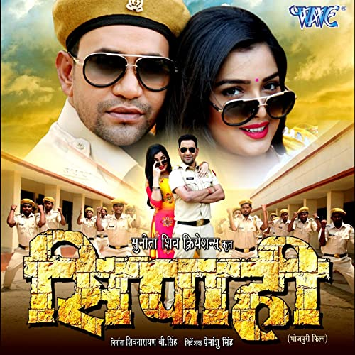 Amazon com: Katore Katore: Priyanka Singh Khesari Lal Yadav