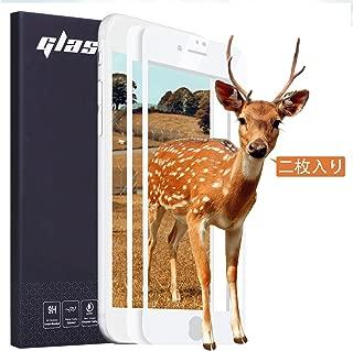 【2枚セット】iPhone8 plus ガラスフィルム iPhone7 plus 強化フィルム JASBON 全面保護 液晶保護フィルム 日本製旭硝子素材 炭素繊維 3D Touch対応 気泡ゼロ 自動吸着 指紋防止 飛散防止 硬度9H 極薄0.26mm(iPhone7/8 plus,ホワイト)