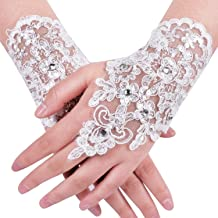 Best gloves for wedding Reviews