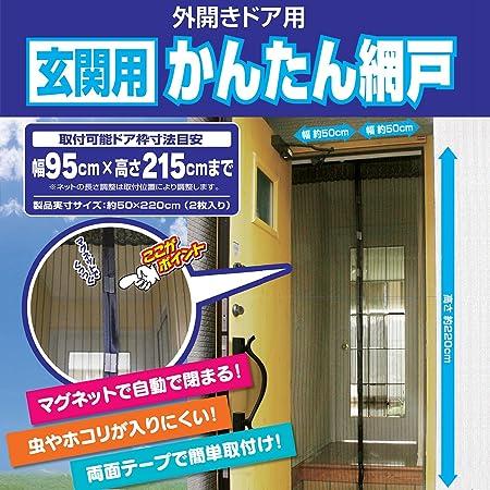 代わり 網戸 の 雨戸やシャッターの代わりになるものは?【台風出窓対策】