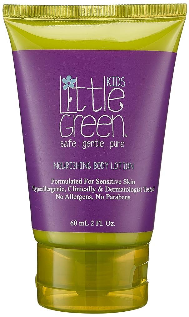 シットコム疎外するマイルドLittle Green ボディローション、2オズ栄養キッズ。 2オンス 緑