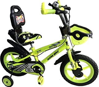 "Rising India 14"" Sports Kids Bicycle for 3-5 Years with Full Chain Cover and Bottle Semi Assembled"