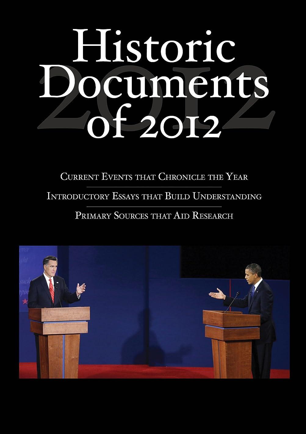 連想確かめる無声でHistoric Documents of 2012 (English Edition)