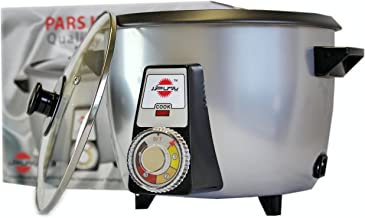 PARS KHAZAR Automatic Persian Rice Cooker 8 Cup