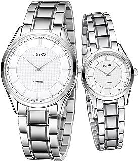 Jiusko Swiss - Men Women Slim Quartz Dress Watches - Sapphire - Tungsten Steel Bracelet - 325