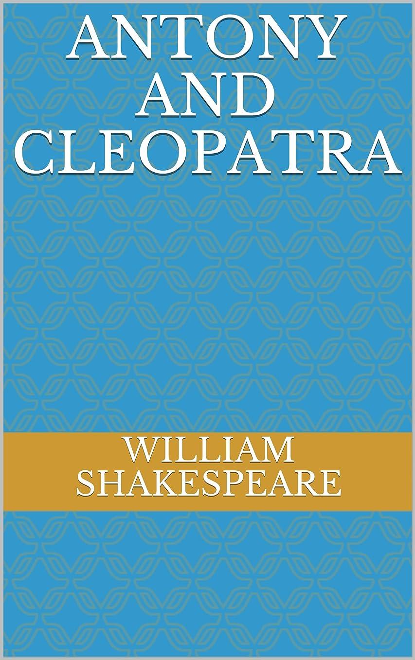 お茶クレジット肺Antony and Cleopatra (English Edition)