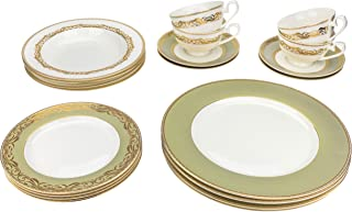 Majestic Porcelain 6430, 24K Gold-Plated Dinnerware Set, Dinner Service for Four, 20-Piece Set: 4 Dinner Plates, 4 Soup Plates, 4 Dessert Plates, 4 Tea Cups with 4 Saucers