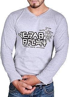 c63d1405769 Guardians of The Galaxy Shirt Men s Star Lord Vol 2 Yeah Baby Grey T Shirt