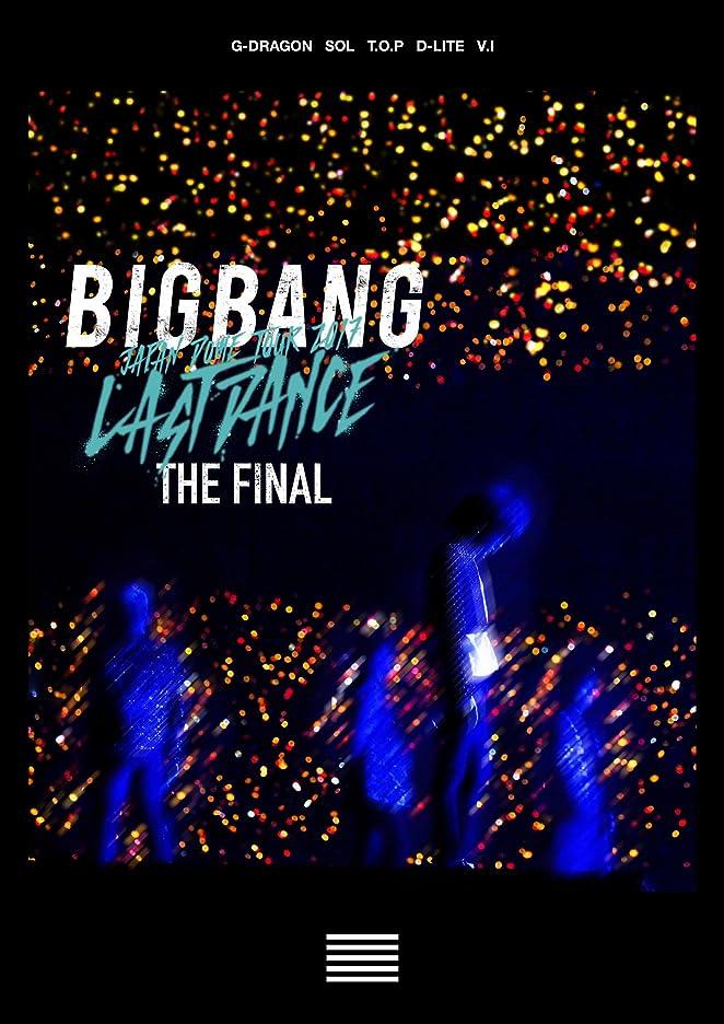共和国バイナリ信頼BIGBANG JAPAN DOME TOUR 2017 -LAST DANCE- : THE FINAL(Blu-ray Disc2枚組)(スマプラ対応)