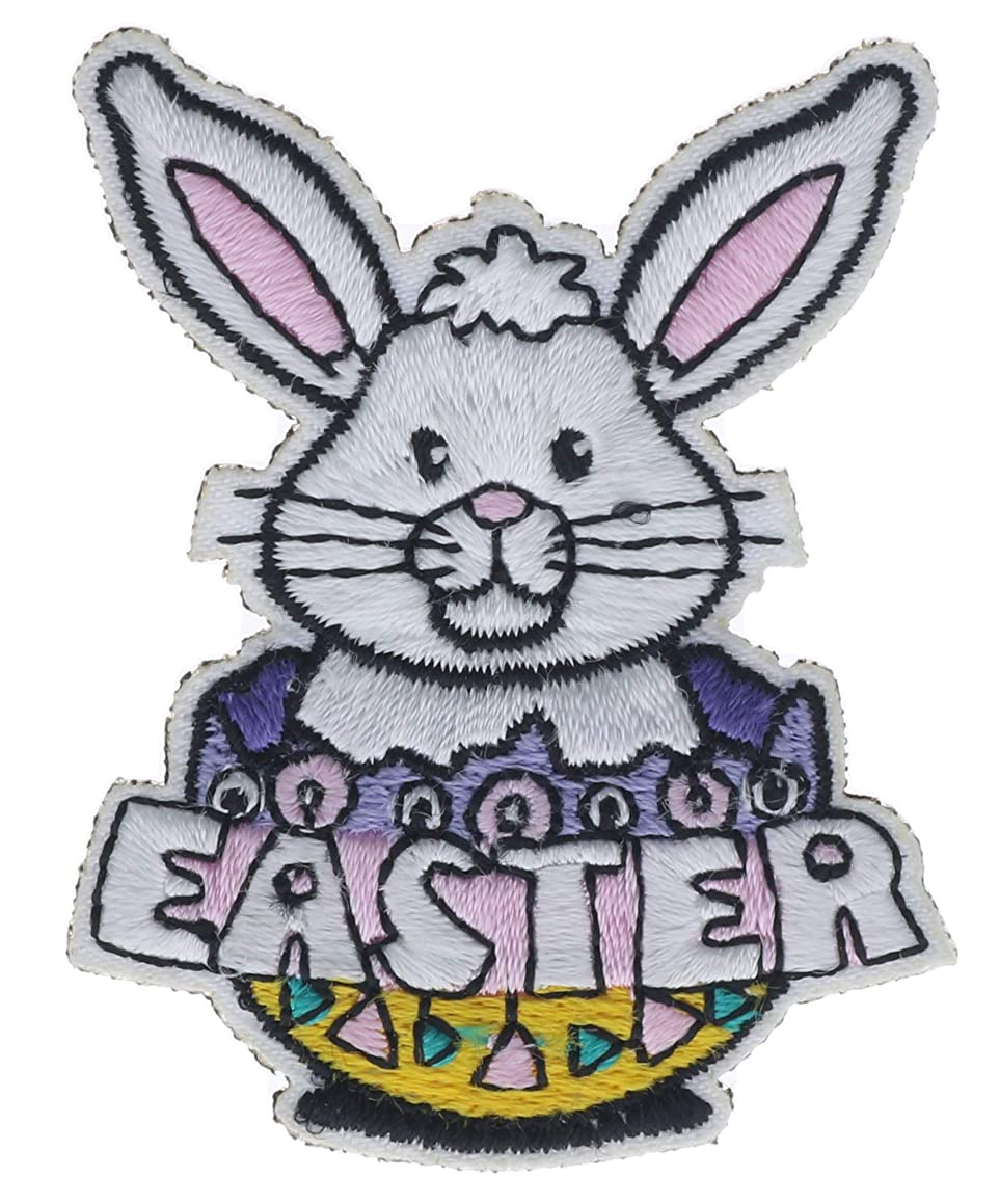 Cute Easter Bunny 2.5